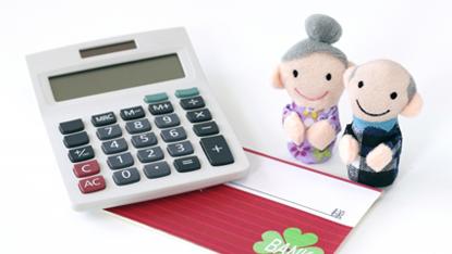 【名古屋市】老人ホームの月額料金に関して
